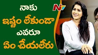 Rashmi Gautham Bold Comments On Casting Couch | Anthaku Minchi | NTV