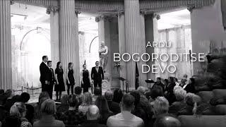 Ardú Vocal Ensemble - Bogoroditse Devo (Rachmaninov)