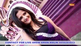 Tere Naam Ka Fitoor # Lattest New DJ Dance Song 2016 # New Haryanvi Song # Anjali Ragav # NDJ Music width=