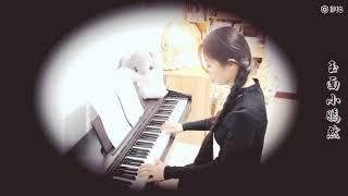 【Piano】Thể Diện《体面》