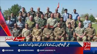 Headlines 12:00AM 29-09-2016 - 92NewsHD