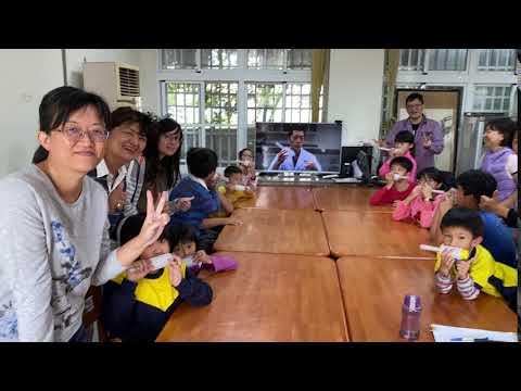 台灣科學節線上直播教學活動