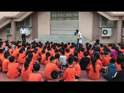 1090310母語教學 - YouTube