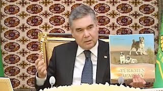 Президент Туркменистана написал