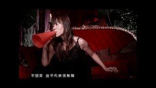 彭佳慧 Julia Peng《快樂群島》官方中文字幕版 MV