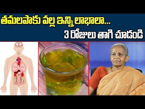 Amazing Health Benefits of Betel Leaves    Best Health Tips    Dr Lakshmi    SumanTV health care