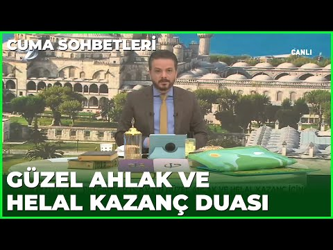 Peygamberimizin Hz. Ali'ye Öğrettiği Dualar - Cuma Sohbetleri
