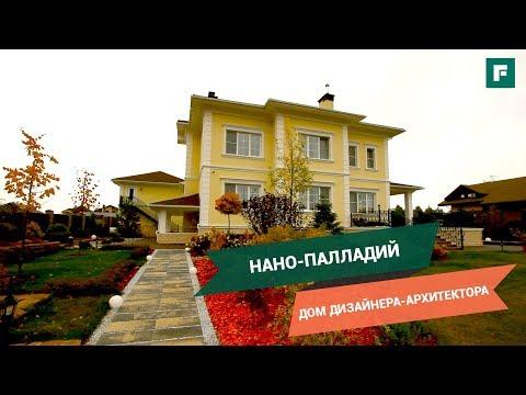 Неорусский стиль в стройке: дом дизайнера-архитектора // FORUMHOUSE