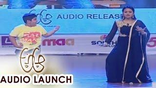 Akshat Singh & Suma Dance Performance at A Aa Audio Launch || Nithiin, Samantha, Trivikram