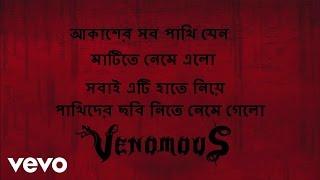 VenomouS Band - DSLR (official lyric video)