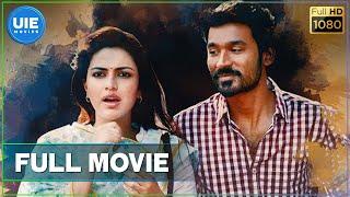 Velaiilla Pattadhari - Tamil Full Movie | Dhanush | Amala Paul | Velraj | Anirudh Ravichander