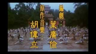 Tai Chi master Intro - Theme song