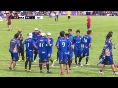 Video Thumbnail: 2016 World Ultimate Championships, Men's Gold Medal Game: USA vs. Japan