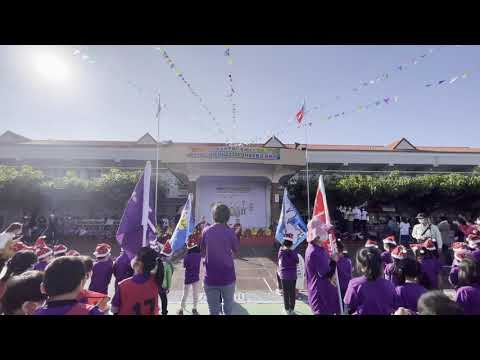 20201226運動會2 - YouTube