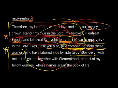 Philippians 4:2–3 // Part 2 // The Bible and the Sermon Are Not Always Enough