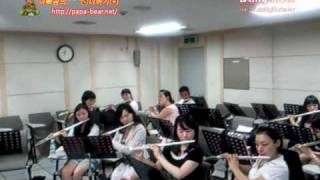 Boccherini, Minuet for flute - 보케리니, 미뉴에트 for 플루트