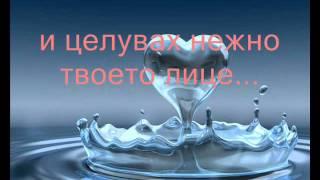 Милко Атанасов -   Моят сън