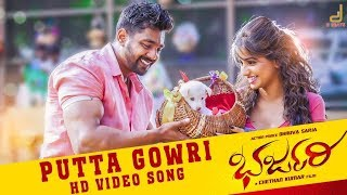 BHARJARI | PUTTA GOWRI SONG VIDEO | DHRUVA SARJA| RACHITHA RAM | CHETHAN | V HARIKRISHNA width=