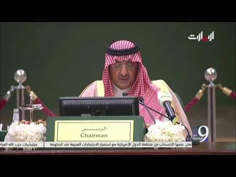 اجتماع وزراء دول مجلس التعاون الخليجي - التاسعة من العاصمة