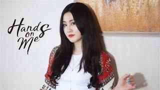 청하 (CHUNG HA) - Why Don't You Know (Feat. 넉살 Nucksal ) | Cover by yoonsu