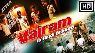 Vajram (2017) New Released Hindi Full Movie | Action Movie | Dubbed Hindi Movies 2017 Full Movie width=