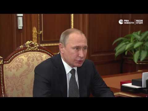 Путин встретился с Сечиным