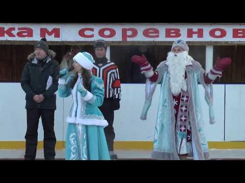 Турнир по хоккею на кубок главы Администрации Альшеевского района
