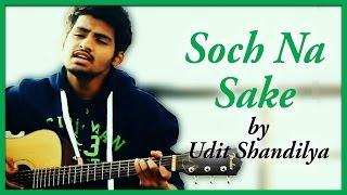 Soch Na Sake (Cover by Udit Shandilya) - AIRLIFT(Akshay Kumar,  Nimrat Karu | Arijit Singh)