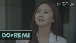 MV(Short Ver.) [아름다운 나의 신부] -Elsa kopf- DAYS and MOONS