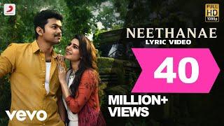 Mersal - Neethanae Tamil Lyric Video   Vijay, Samantha   A R Rahman   Atlee width=