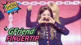 [HOT] GFRIEND - FINGERTIP, 여자친구 - 핑거팁 Show Music core 20170415