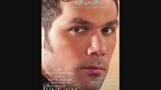 Shefta- Fares Karam