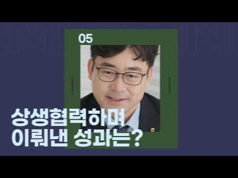 생거진천쌀로 햇반 브랜드 출시, 진천RPC | 상생의 가치를 묻다 ep.8
