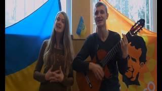 Польская и Украинская группа