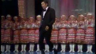 1976 MDA Telethon - Moiseyev Russian Folk Ballet and Jerry Lewis