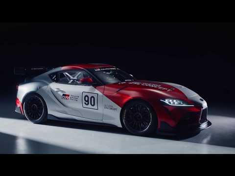 Revealed: Toyota GR Supra GT4 Concept