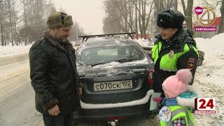 Сотрудники ГИБДД поздравили мужчин-водителей с праздником