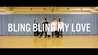 フェアリーズ / BLING BLING MY LOVE~Dance-Rehearsal Ver.~