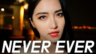 GOT7(갓세븐) - Never Ever - PLAYUS Cover