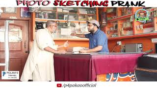 | Photo Sketching Prank | By Nadir Ali & Amir Baba In | P4 Pakao | 2018 width=