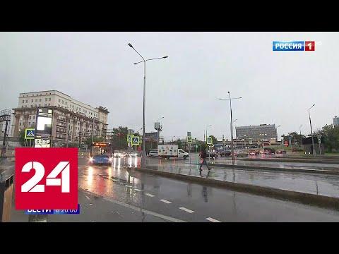 На Москву раньше времени опустилась ночь: столица попала под сильнейший ливень с грозой