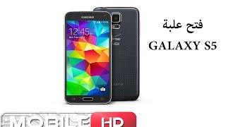 فتح علبة جلاكسي اس 5 (فرايزون) اسود   Unboxing Galaxy S5 (Verizon) Black