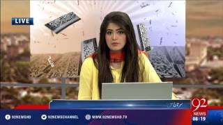 Bakhabar Subh - 01-04-2016 - 92NewsHD