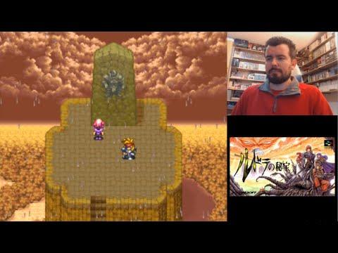 TREASURE OF THE RUDRAS (Super Nintendo) - Uno de los últimos RPGs de SNES    Gameplay en Español