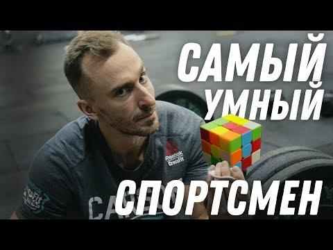 Собрал Кубик Рубика на тренировке + инструкция по сборке для новичков