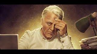 Sandakozhi 2 Official Teaser | Vishal, Keerthi Suresh, Varalaxmi | Yuvanshankar Raja | Lingusamy width=