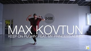 Problem – Keep On Pushin' | Choreography by Max Kovtun | D.Side Dance Studio