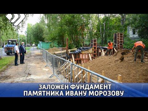 Фундамент памятника Ивану Морозову в Сыктывкаре уже заложен