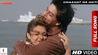 Chaahat Na Hoti | Alka Yagnik, Vinod Rathod | Chaahat | Shah Rukh Khan, Pooja Bhatt width=