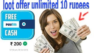 Data recovery app loot offer unlimited 10 Upto 200 RS #Smdigital #likesubscribe